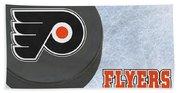 Philadephia Flyers Beach Towel
