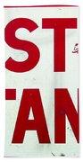 Phillies East Stand Sign - Connie Mack Stadium Beach Towel