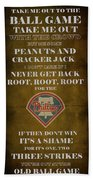 Phillies Peanuts And Cracker Jack  Beach Towel by Movie Poster Prints