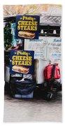 Philly Cheese Steak Cart Beach Towel
