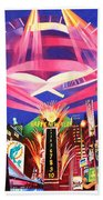 Phish New York For New Years Triptych Beach Towel