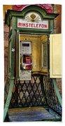 Phone Home - Telephone Booth Beach Towel