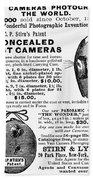 Photography Camera, 1889 Beach Towel