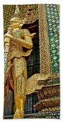 Phra Mondhop At Thai Pagoda At Grand Palace Of Thailand In Bangkok  Beach Towel