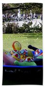 Piece Of Art Near The Musee Du Louvre In Paris France  Beach Towel