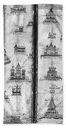 Pilgrims' Map, C1250 Beach Towel