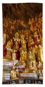 Pindaya Cave With More Than 8000 Buddha Statues Myanmar Beach Towel