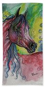 Pink Horse With Blue Mane Beach Towel