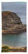 Pinnacle Rock Galapagos Beach Towel