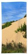 Piscinas Dunes - Sardinia. Italy Beach Towel