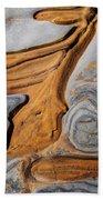 Point Lobos Abstract 5 Beach Towel