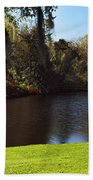 Pond In A Garden, Middleton Place Beach Towel