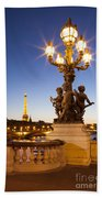 Pont Alexandre IIi - Paris Beach Towel