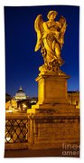Ponte Sant Angelo Beach Towel
