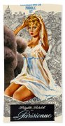 Poodle Art - Una Parisienne Movie Poster Beach Towel