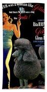 Poodle Standard Art - Gilda Movie Poster Beach Towel
