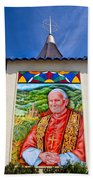 Pope John II Beach Towel