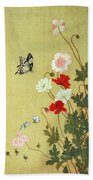 Poppies, Butterflies And Bees Ink And Colour On Silk Beach Towel