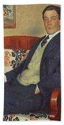 Portrait Of Peter Kapitza 1926 Beach Towel