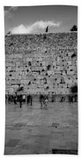 Praying At The Western Wall Beach Towel
