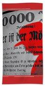 Proto Film Noir Peter Lorre Fritz Lang M 1931  Screen Capture Poster 2013 Beach Towel