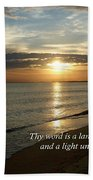 Psalm 119-105 Your Word Is A Lamp Beach Towel