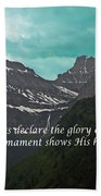 Psalm 19 1 On The Rocky Mountains Beach Towel