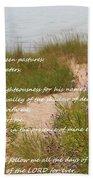 Psalm 23 Path  Beach Towel