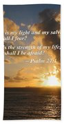 Psalm 27 1 The Lord Is My Light Beach Towel