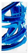 Pure Water 304 - Blue Abstract Art By Sharon Cummings Beach Towel