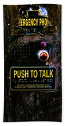 Push To Talk Beach Towel
