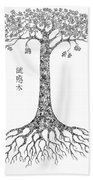 Puzzle Tree Beach Towel