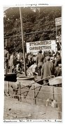 Race Cars Crown Point Indiana June 19 1909 Beach Towel
