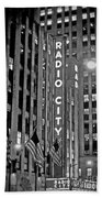 Radio City Music Hall Beach Towel