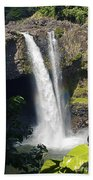 Rainbow Falls IIi Beach Towel