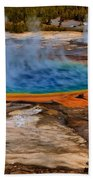 Rainbow Surprise Beach Towel