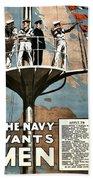 Recruiting Poster - Britain - Navy Wants Men Beach Towel