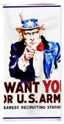 Recruiting Poster - Ww1 - I Want You Beach Towel