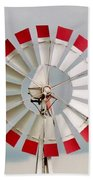Red And White Windmill Beach Towel