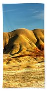 Red And Yellow Painted Hills Beach Towel