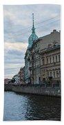 Red Bridge - St. Petersburg - Russia Beach Towel