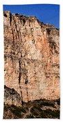 Red Cliffs Blue Sky Beach Towel