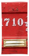 Red Door Beach Towel