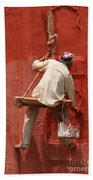 Red Fort Painter Beach Towel