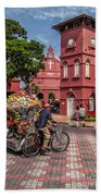 Red Square Malacca Beach Towel