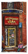 Restaurant John Beach Towel
