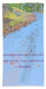 Road To Truth Beach Towel