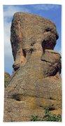 Rock Formation Belogradchik Beach Towel