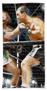 Rocky Marciano V Jersey Joe Walcott Quotes Beach Towel