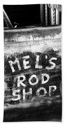 Rod Shop Truck Beach Towel